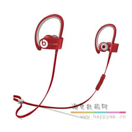 Beats Power