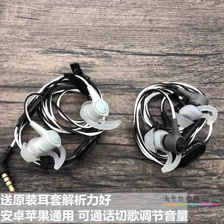 BOSE SoundTrue Ultra 耳塞式耳机 - AND 黑色